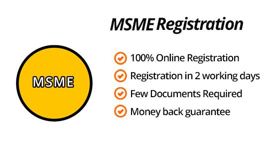Register In MSME Registrations